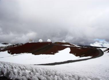 Mauna Kea - tallest volcano