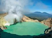 Largest Highly Acidic Lake
