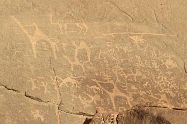 Jordan petroglyph