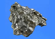 What Are Meteorites?