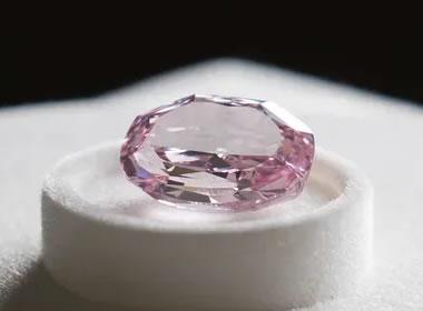 14.83-Carat Pink Diamond