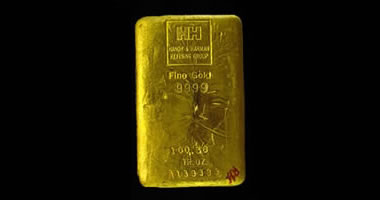 Uses of Gold in Industry, Medicine, Computers, Electronics, Jewelry